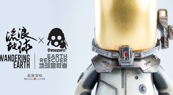 "Threezero x The Wandering Earth ""Earth Rescuer"" 10cm Q Version PVC Collectible Figure"