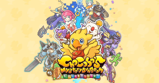 CHOCOBO'S MYSTERY DUNGEON EVERY BUDDY! YA ESTÁ DISPONIBLE