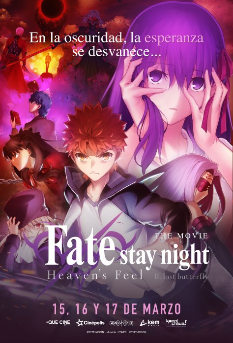 fate2_poster1