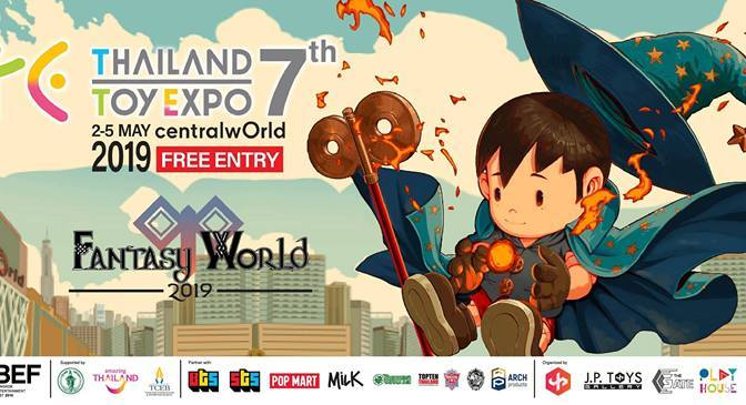 3A will be attending the Thailand Toy Expo taking place May 2nd -5th at Central World in Bangkok, Thailand!