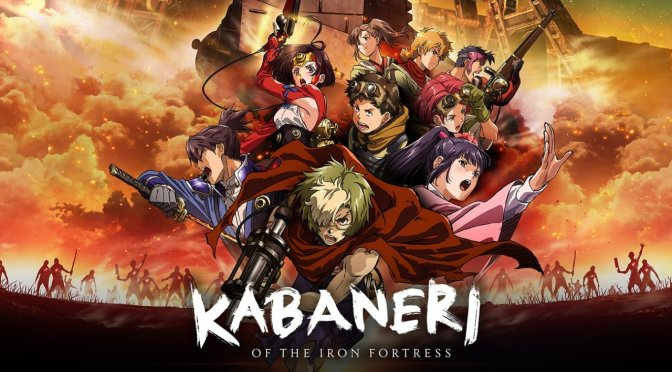 (C506) La película Kabaneri of the Iron Fortress: The Battle of Unato muestra un nuevo video promocional