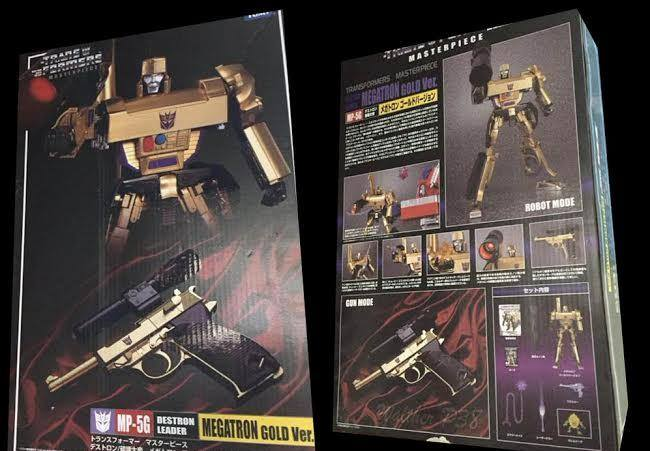 Transformers Masterpiece MP 05G Megatron Gold Version