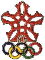 1988 Calgary pin's logo