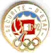 Albertville 1992 security olympic pins