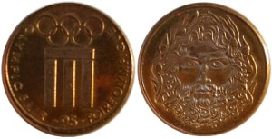 Lausanne 1995 médaillon musée olympique