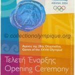 2004 Athènes billet olympique cérémonie d'ouverture, 13/08/2004, 18,3 x 9,3 cm