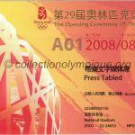 2008 Pékin billet olympique de la cérémonie d'ouverture, 08/08/2008, 17,7 x 8,8 cm