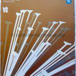 2012 Londres programme olympique de la cérémonie d'ouverture, 27/07/2012 29 x 27 cm