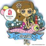 2008 Beijing sponsor pin, Coca-Cola pin, Zodiac sign dragon