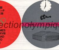 1964 Tokyo billet d'entrée olympique boxe session du 23 octobre usagé