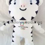 2018 PyeongChang mascotte olympique Soohorang peluche 29 cm