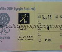 1988 Séoul billet d'entrée olympique session football