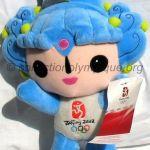 2008 Pékin mascotte olympique, Beibei le poisson, peluche hauteur 24 cm