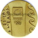2004 Athens olympic participant medal recto