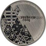 2014 Sotchi médaille olympique participant recto, athlètes - 50 mm