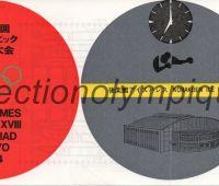 1964 Tokyo billet d'entrée olympique boxe session du 20 octobre usagé