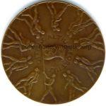 1956 Melbourne médaille olympique de participant recto, bronze - athlètes et officiels - 63 mm - 12 250 ex. - designer Andor MESZAROS
