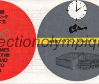 1964 Tokyo billet d'entrée olympique boxe session du 11 octobre usagé