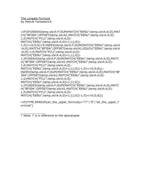 cycle 3 task 01, Matvei Yankelevich,  The Longest Formula