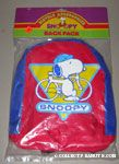 Snoopy leaning on bike Backpack
