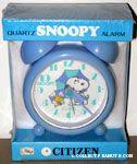 Snoopy & Woodstock with Umbrellas Alarm Clock