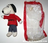 Snoopy Rag Doll - Small