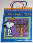 Snoopy and Woodstock Happy Hanukkah