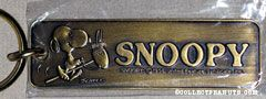 Snoopy riding stick horse Metal Keychain