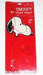 Snoopy Super Sipper
