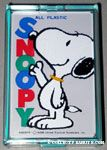 Snoopy reaching up Playing Cards
