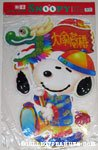 Snoopy Chinese Dragon Poster