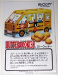 Snoopy Japanese Butter Cookies Foamcore details board