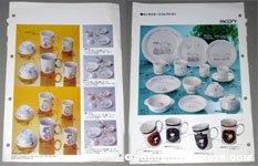 Noritake Catalog Page