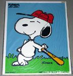 Snoopy with baseball bat & cap Puzzle