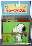 Snoopy giving Woodstock flowers & other scenes Block Puzzle