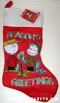 Charlie Brown & Linus with Christmas Tree Stocking
