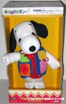 My First Activity Snoopy Plush