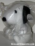 Snoopy 'A Gift from Metlife' Plush