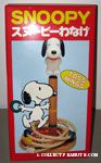 Snoopy Ring Toss Game