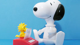 Featured Peanuts Collectibles For Sale
