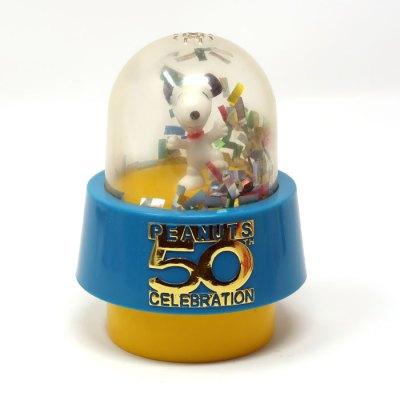 Snoopy in Confetti Globe Toy