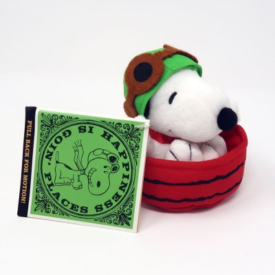 Snoopy Flying Ace in Dog Dish Plush Toy