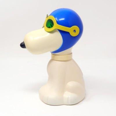 Snoopy Flying Ace Avon Bubble Bath