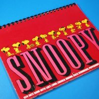 Snoopy 1983 Fun Fact Calendar
