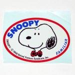 Snoopy Portrait Sticker