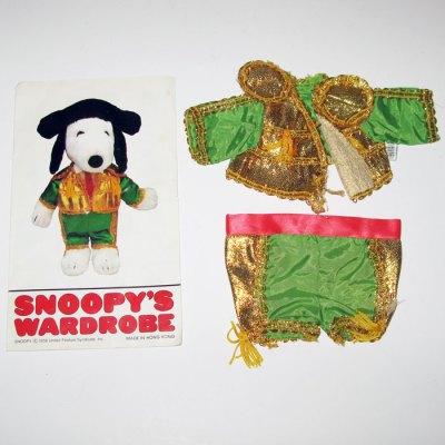 Snoopy Dress-Up Doll Matador Outfit