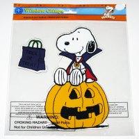 Snoopy Vampire on Pumpkin Halloween Window Gel Cling