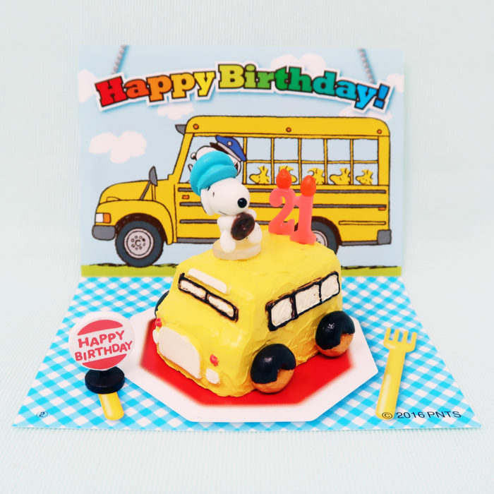Brilliant Snoopy School Bus Driver Birthday Cake Collectpeanuts Com Personalised Birthday Cards Cominlily Jamesorg