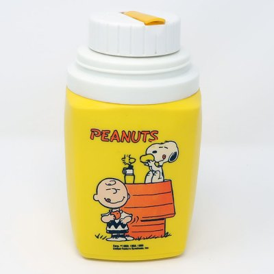 Snoopy, Charlie Brown and Woodstock eating Lunch Yellow Plastic Thermos Flask