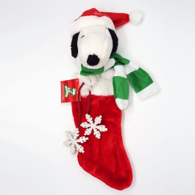 Snoopy plush head and snowflakes Stocking